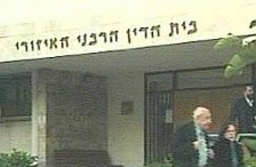 Rabbinate 224.88 (photo credit: Knesset Channel)