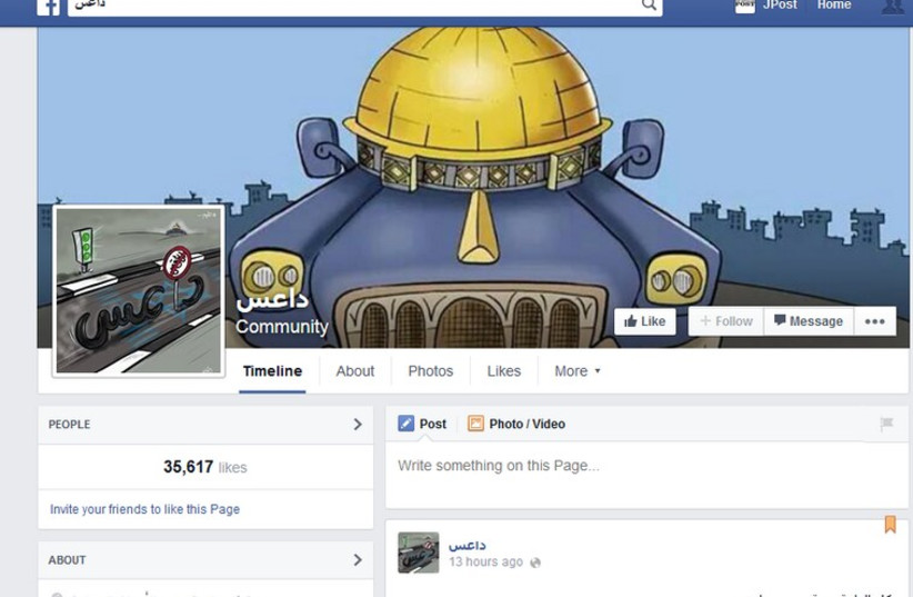 Incitement on Facebook page [file] (photo credit: Courtesy)