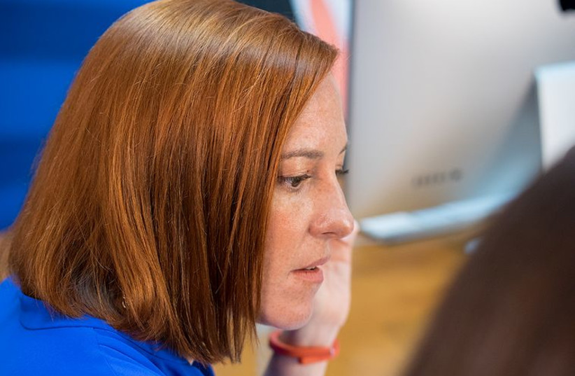 Jen Psaki (photo credit: Wikimedia Commons)