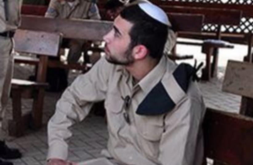 Almog Shiloni, soldier killed in stabbing attack in Tel Aviv (photo credit: IAF)