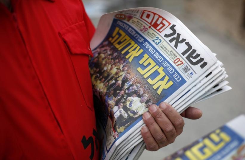 Israel Hayom newspaper (photo credit: REUTERS)