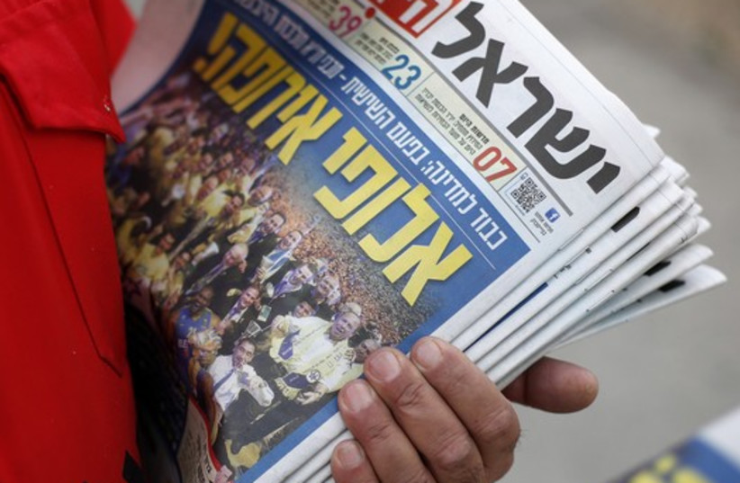 Israel Hayom newspaper (photo credit: REUTERS)