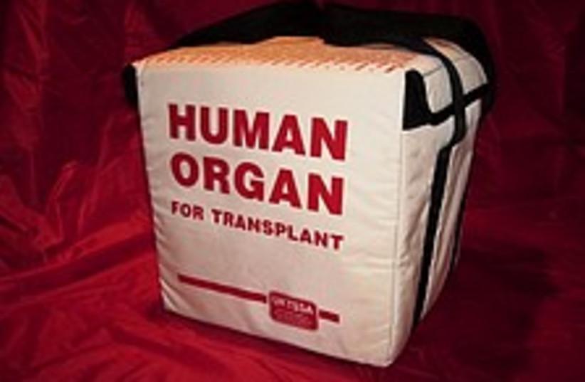 organ donation transplant 224 88 (photo credit: Courtesy of www.linksambulance.co.uk)