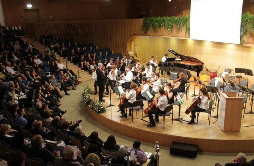 The Israel Conservatory of Music in Tel Aviv (photo credit: WWW.ICM.ORG.IL)