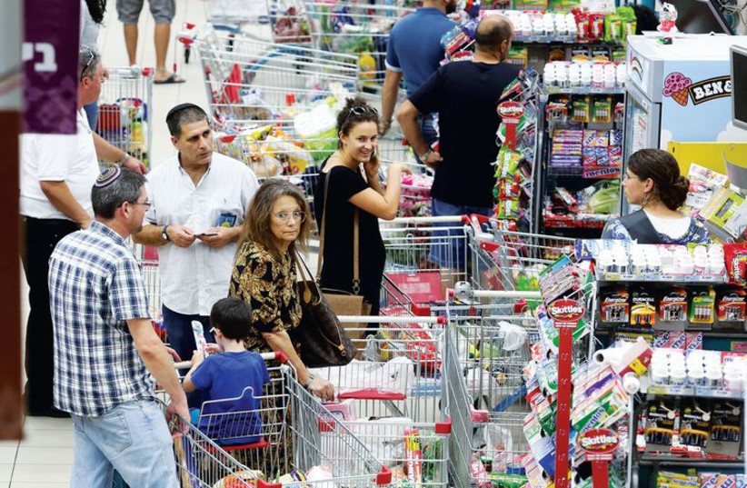Israeli Supermarket (photo credit: MARC ISRAEL SELLEM/THE JERUSALEM POST)