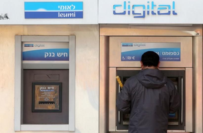 ATM (photo credit: MARC ISRAEL SELLEM/THE JERUSALEM POST)