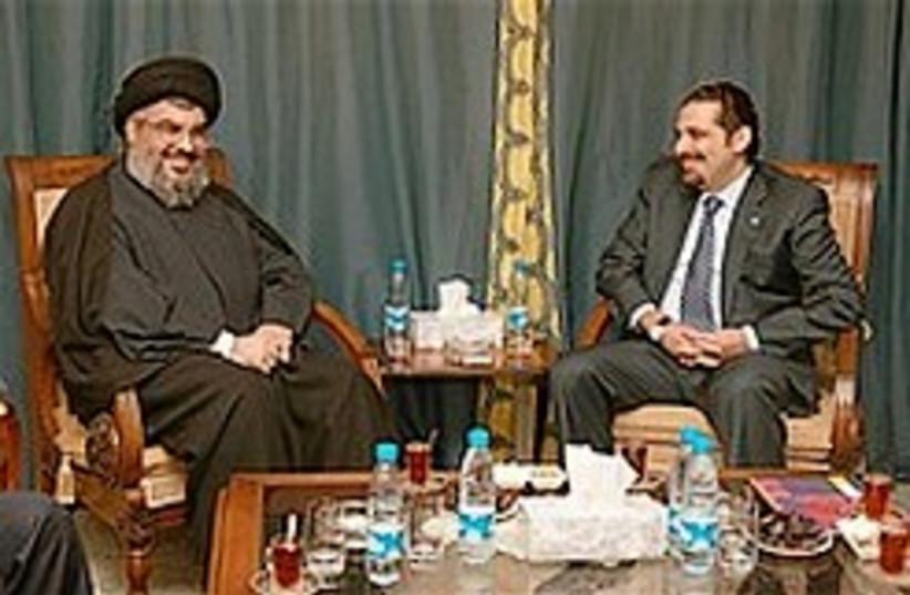 nasrallah hariri lovey dovey 224 88 (photo credit: AP)