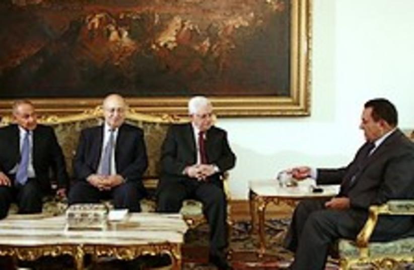 abbas mubarak pals 224.88 ap (photo credit: )