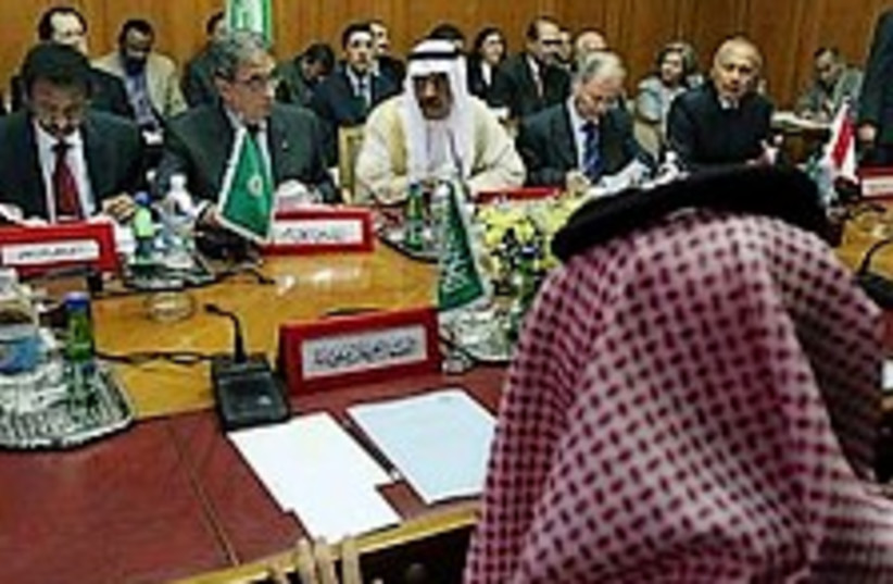 arab league 224 ap (photo credit: )