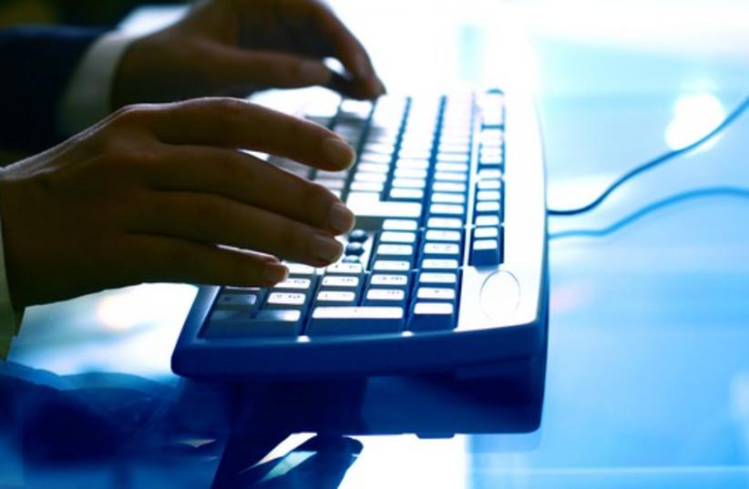Computer keyboard [illustrative]. (photo credit: ING IMAGE/ASAP)