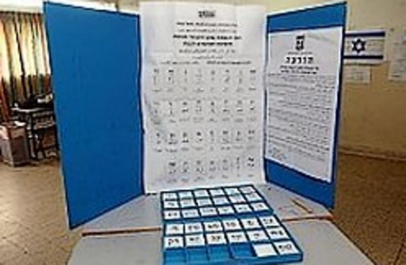 ballots 224.88 (photo credit: Ariel Jerozolimski)