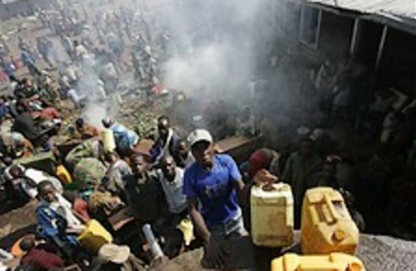 displaced people congo 224.88 ap (photo credit: )