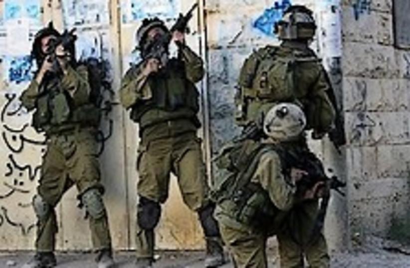 IDF Jenin brilliant 224.88 (photo credit: AP [file])
