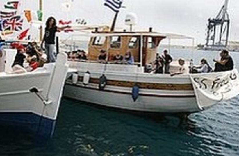Free Gaza boat 224 (photo credit: AP)