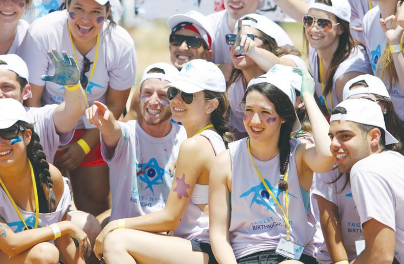 Diaspora youngsters enjoy a Birthright Israel trip to the Jewish state. (photo credit: Courtesy)