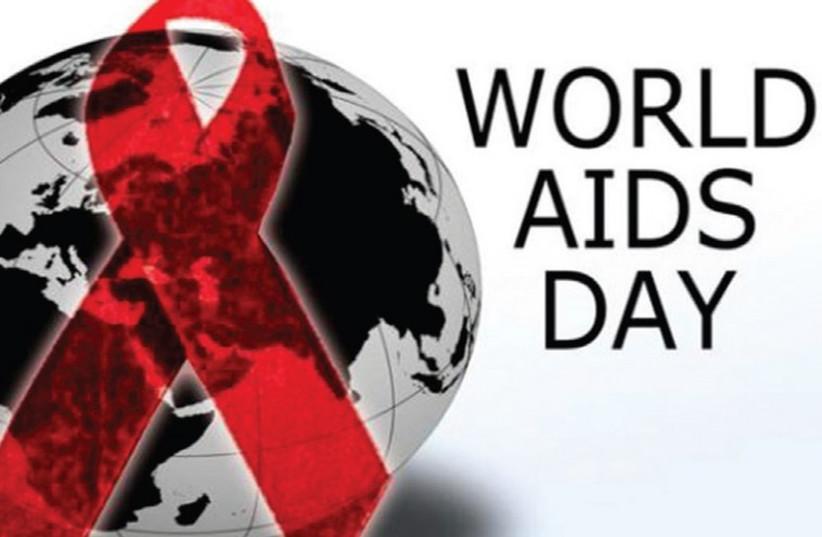 World AIDS Day (photo credit: Courtesy)