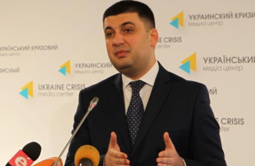 Volodymyr Groysman  (photo credit: UKRAINE CRISIS MEDIA CENTER)