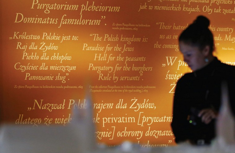 The Museum of the History of Polish Jews in Warsaw (photo credit: KACPER PEMPEL/REUTERS)
