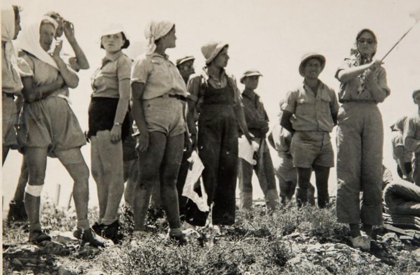 Setting up Kibbutz Ma'ale Hahamisha near Jerusalem in 1938 (photo credit: COURTESY TAMAR ESHEL)