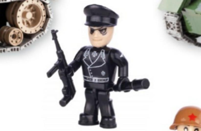 Nazi toy  (photo credit: COBI.PL WEBSITE)