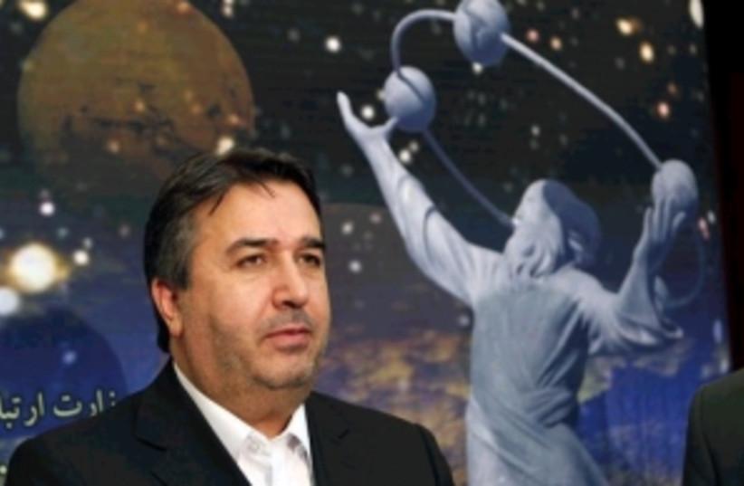 iran satellite 298.88 (photo credit: AP)