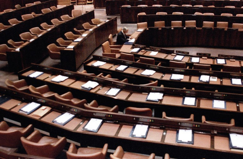 AN EMPTY KNESSET (photo credit: REUTERS)