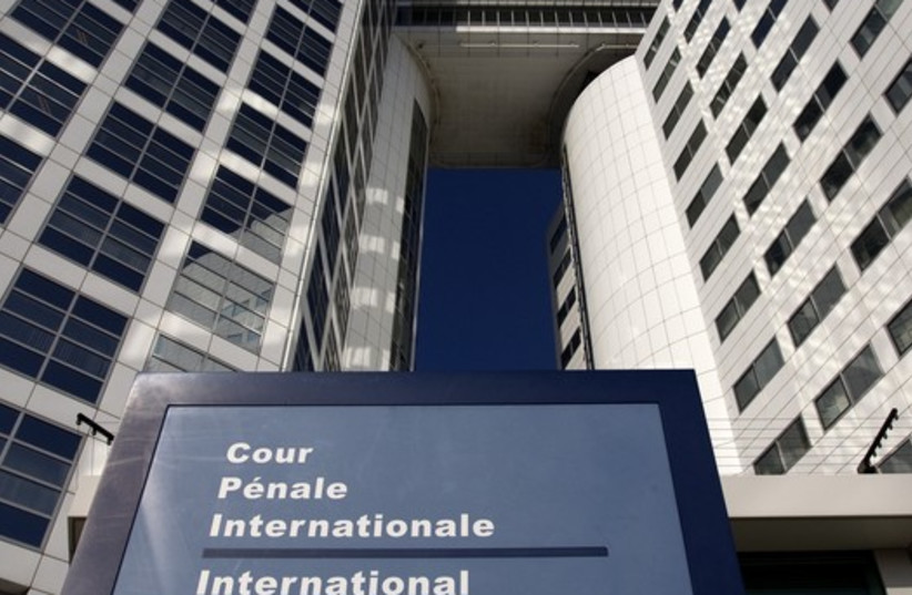 The entrance of the International Criminal Court (ICC) is seen in The Hague (photo credit: REUTERS)