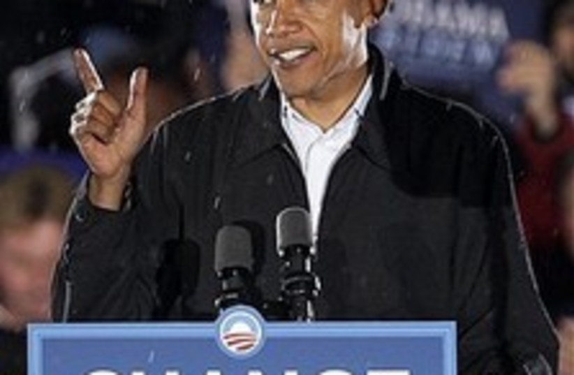 obama average sized penis 224 88 (photo credit: AP)