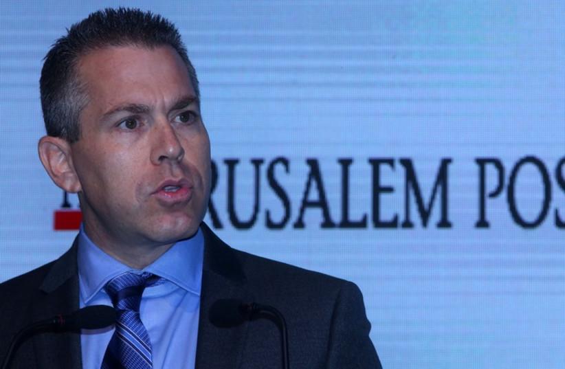 Gilad Erdan speaks at JPost Diplomatic Conference (photo credit: MARC ISRAEL SELLEM/THE JERUSALEM POST)