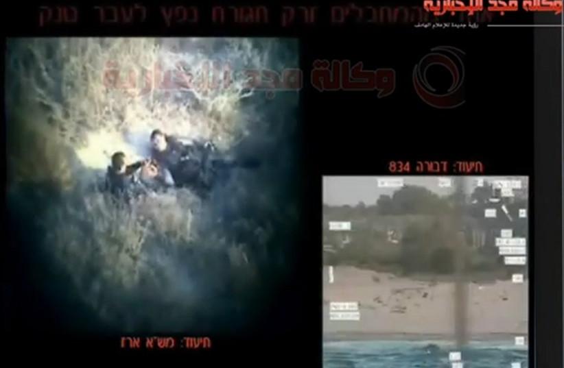 From the full video of Hamas' raid of Zikim beach, leaked to Palestinian media networks. (photo credit: YOUTUBE SCREENSHOT)