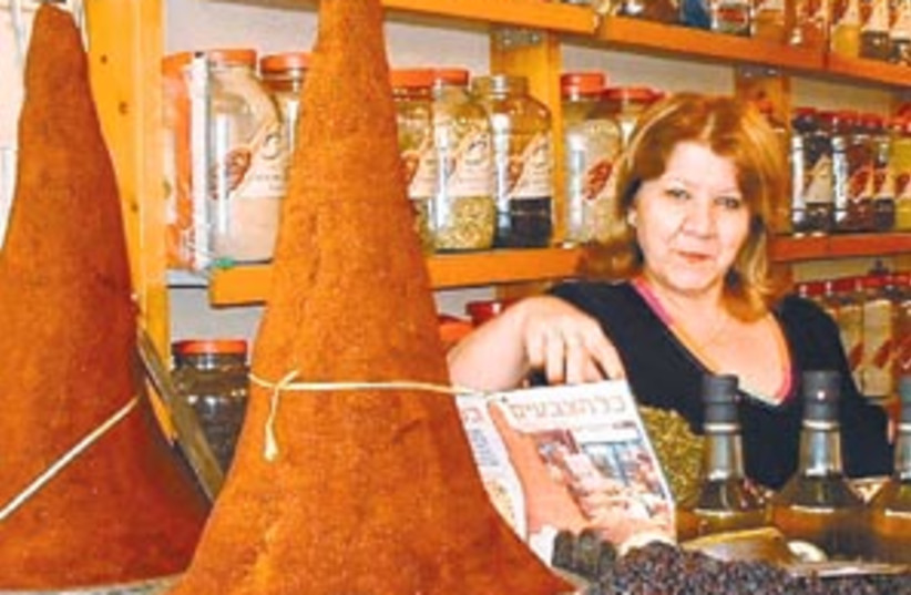 spices 88 (photo credit: Lydia Aisenberg)