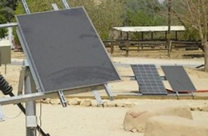 arava power solar panel 248.88 (photo credit: Courtesy)