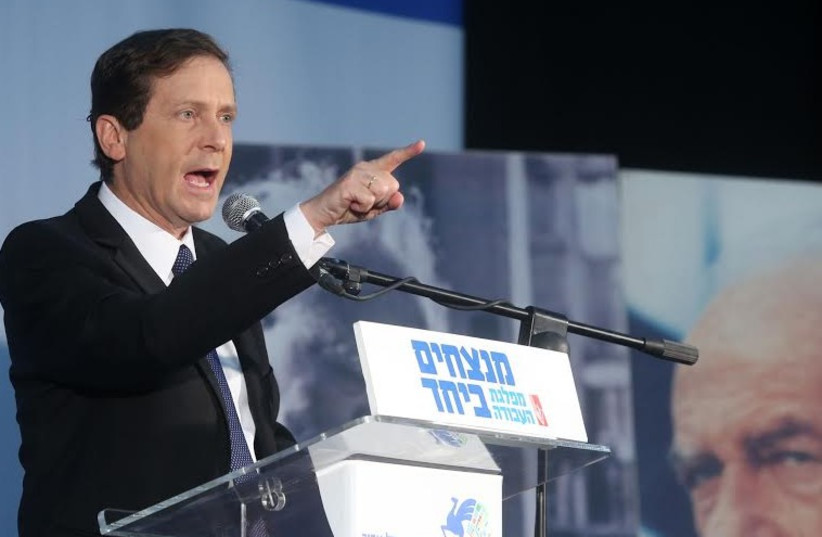 Isaac Herzog (photo credit: MARC ISRAEL SELLEM)