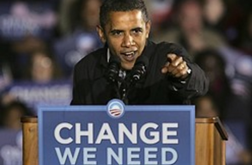 obama speaks to crowd 248.88 ap (photo credit: AP)