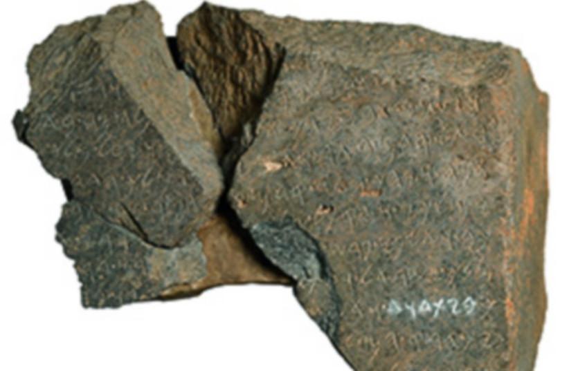 Ancient rock with House of David inscription (photo credit: MEIDAD SUCHOWOLSKI/JTA)