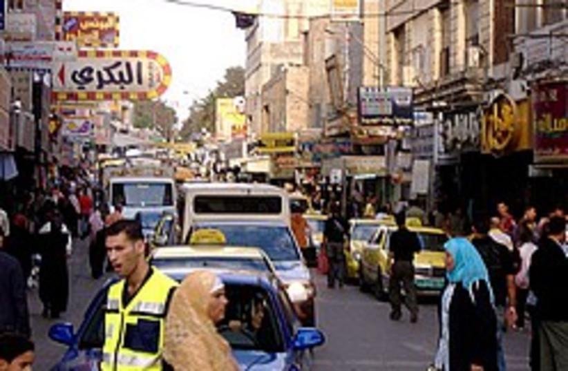 Ramallah street 248.88 (photo credit: Courtesy)