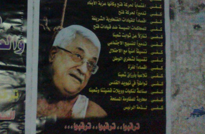 Gaza poster depicting hanging of PA President Mahmoud Abbas‏ (photo credit: HAMAS MEDIA)