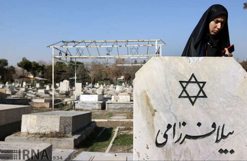 Unveiling ceremony for memorial to Iranian Jews killed in Iran-Iraq war‏. (photo credit: IRANIAN MEDIA)