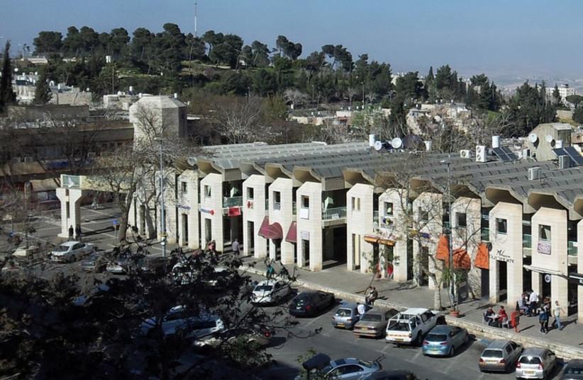 French Hill neighborhood (photo credit: ANGLO-SAXON JERUSALEM)