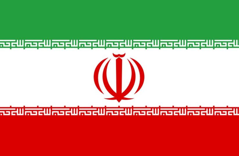 Flag of Iran (photo credit: Courtesy)