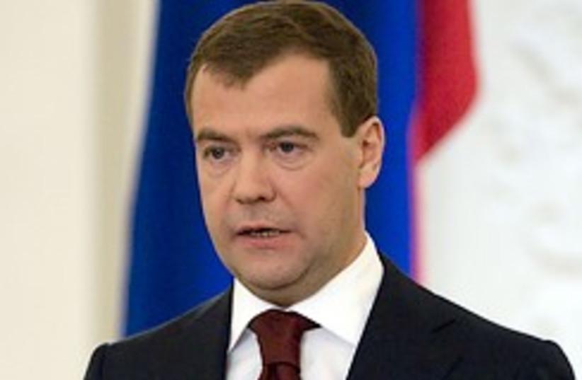 Medvedev 248.88 (photo credit: AP)
