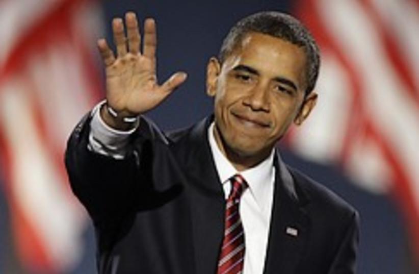 obama wins 248.88 (photo credit: AP)