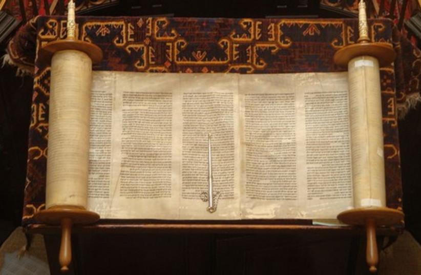 Torah scroll (photo credit: Wikimedia Commons)