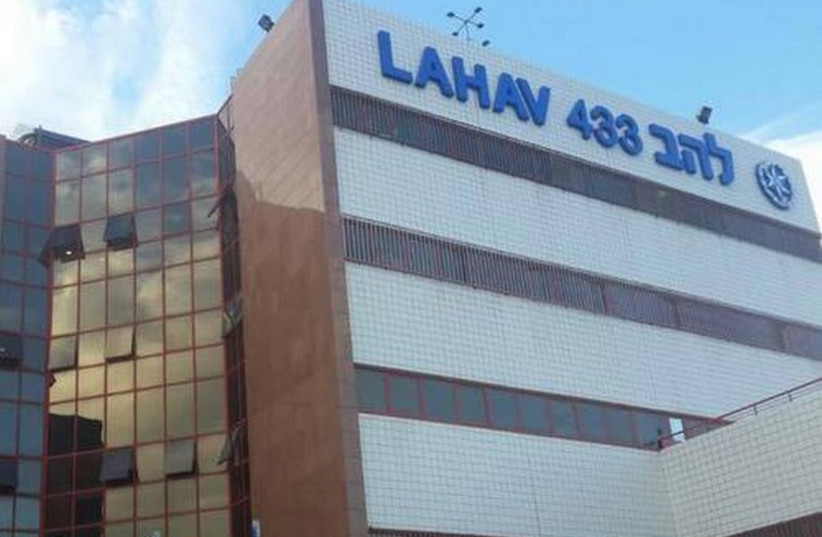 Lahav 433 headquarters (photo credit: ISRAEL POLICE)