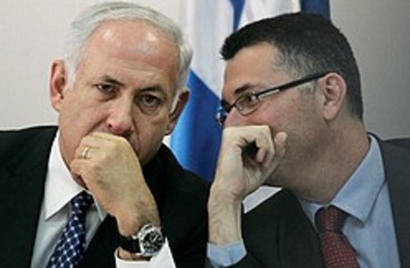 netanyahu saar beware lip readers 248 88 (photo credit: AP)