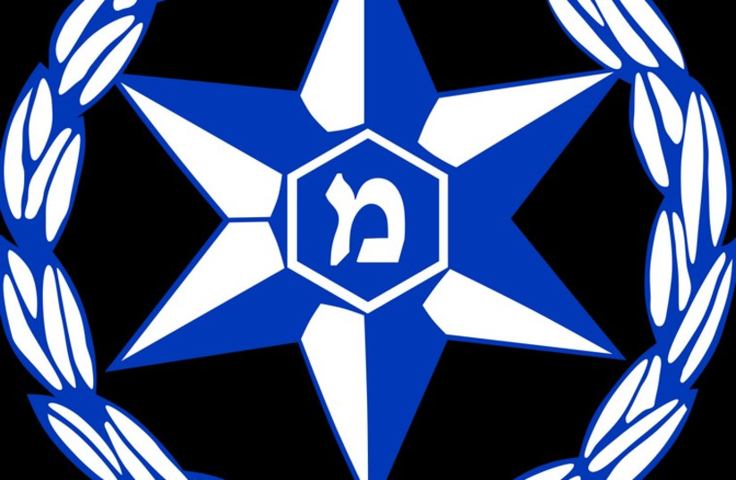 Israel Police logo (photo credit: Courtesy)