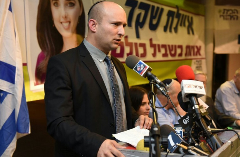 BAYIT YEHUDI leader Naftali Bennett speaks at a campaign launch event for party candidate Ayelet Shaked in Tel Aviv December 30 (photo credit: BAYIT YEHUDI SPOKESMAN)