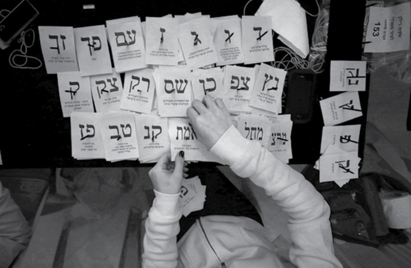Elections in Israel (photo credit: REUTERS/BAZ RATNER)