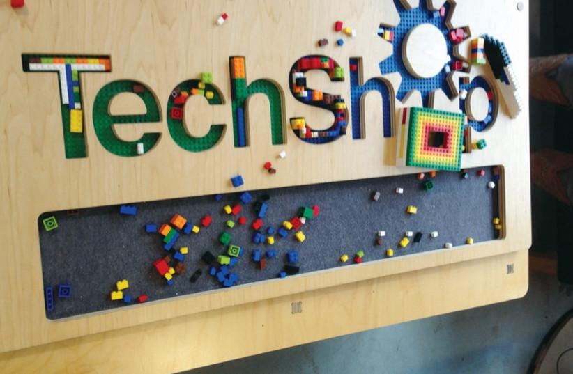 Tech shop (photo credit: NIV ELIS)