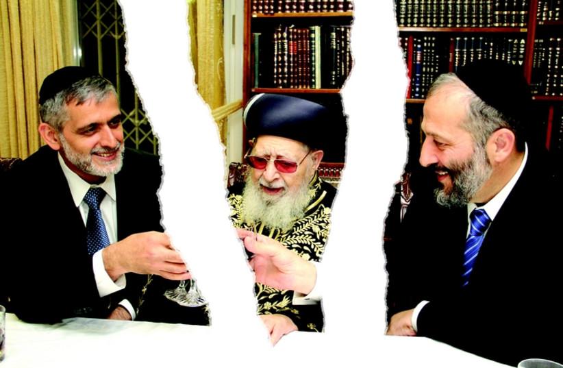 Shas : grandeur et décadence (photo credit: MARC ISRAEL SELLEM/THE JERUSALEM POST)